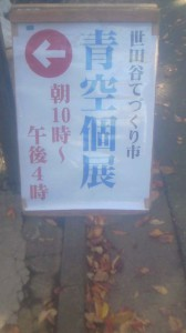2012/11/25 09:45